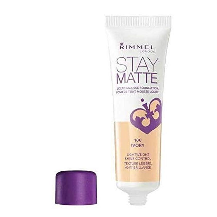 セラフ同化するカスタム[Rimmel ] リンメルステイマット基礎アイボリー - Rimmel Stay Matte Foundation Ivory [並行輸入品]