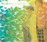 """夢の蕾~Classics Three """"PASTEL""""~"""