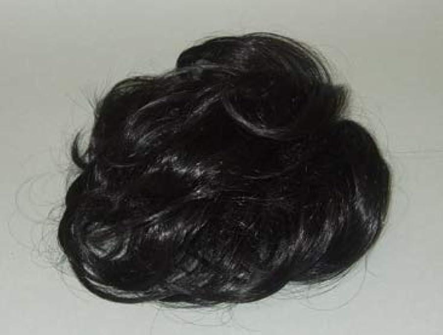 拒絶する不屈ビリーヤギ富士パックス販売 ボンヘアー BON HAIR (ボリュームアップタイプ) ブラック