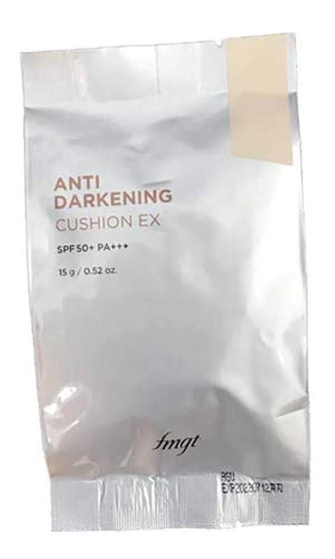 機動シャッター核[ザ?フェイスショップ] THE FACE SHOP [アンチ ダークニング クッション SPF50+ PA+++15g / リフィル ] Anti-Darkening Cushion EX 15g / Refill [...