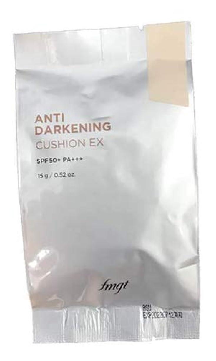 重要信頼性のある成り立つ[ザ?フェイスショップ] THE FACE SHOP [アンチ ダークニング クッション SPF50+ PA+++15g / リフィル ] Anti-Darkening Cushion EX 15g / Refill [...