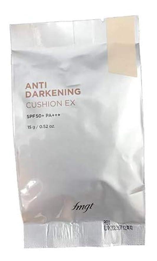 アライアンス二度正当化する[ザ?フェイスショップ] THE FACE SHOP [アンチ ダークニング クッション SPF50+ PA+++15g / リフィル ] Anti-Darkening Cushion EX 15g / Refill [...