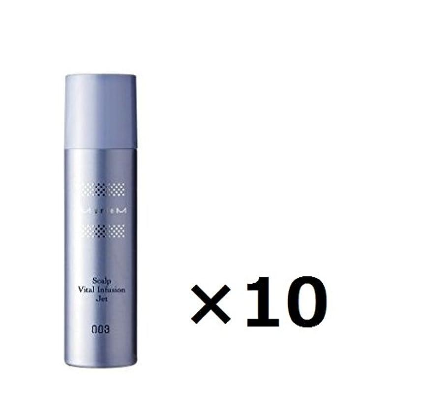 混合ファランクス溶接【10本セット】ナンバースリー ミュリアム 薬用スカルプバイタル インフュージョンジェット 160g