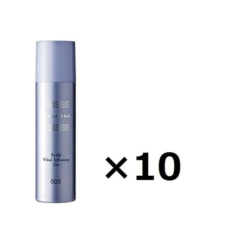 【10本セット】ナンバースリー ミュリアム 薬用スカルプバイタル インフュージョンジェット 160g