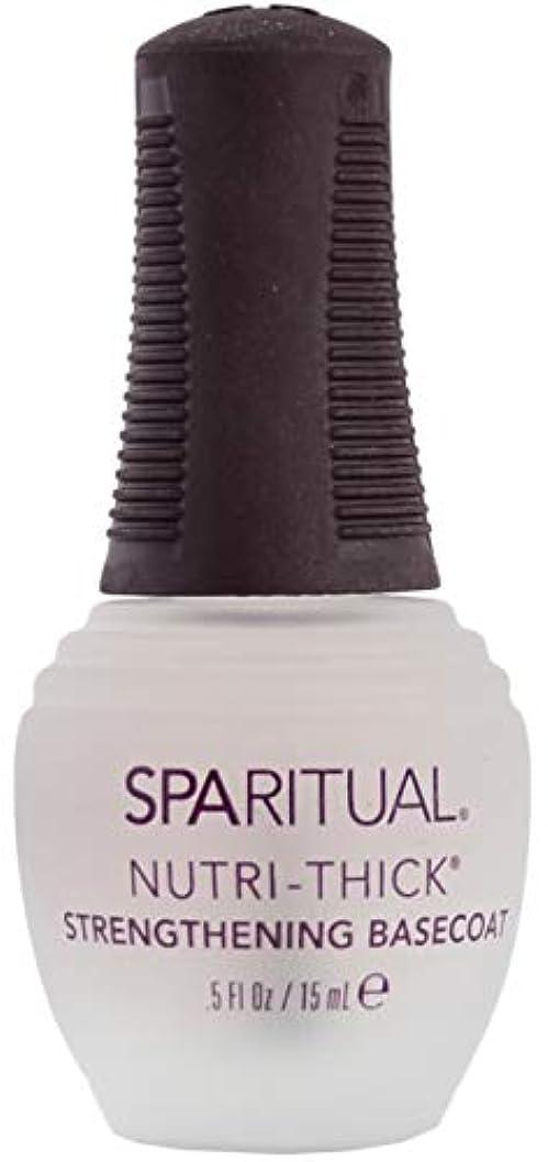 SPARITUAL(スパリチュアル) ニュートリシック 15ml (ベース&トリートメント)