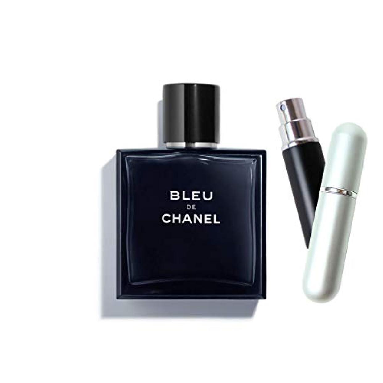 フルート黒擬人[正規品 セット品] アトマイザー付き シャネル 香水 ブルー ドゥ シャネル EDT 50ml