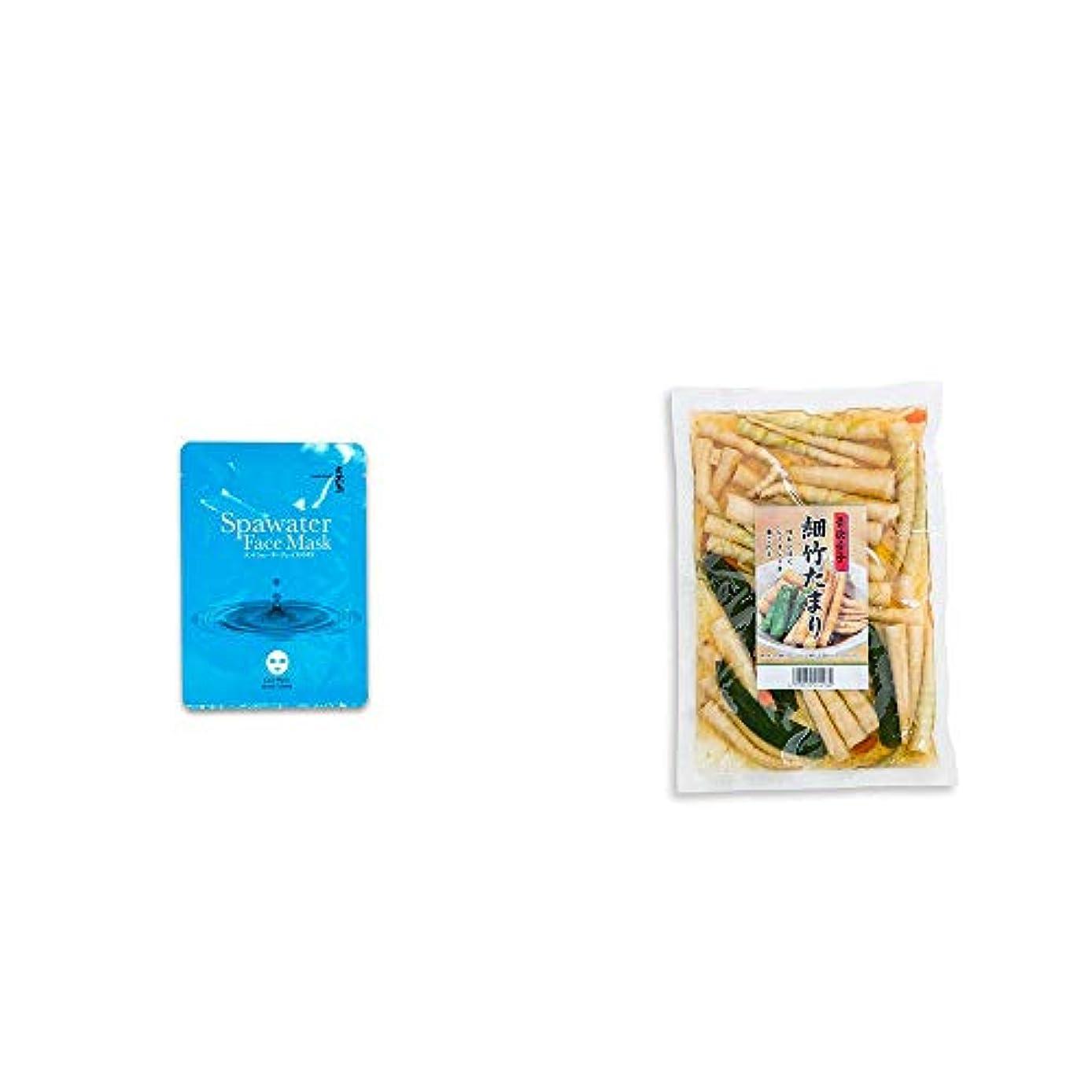 怠メイエラビタミン[2点セット] ひのき炭黒泉 スパウォーターフェイスマスク(18ml×3枚入)?青唐辛子 細竹たまり(330g)
