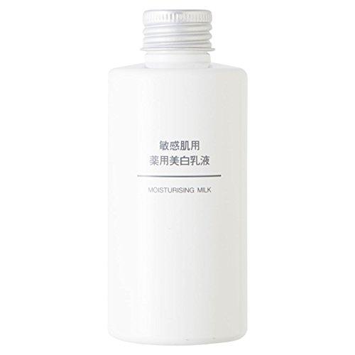 無印良品 敏感肌用薬用美白乳液 (新)150ml