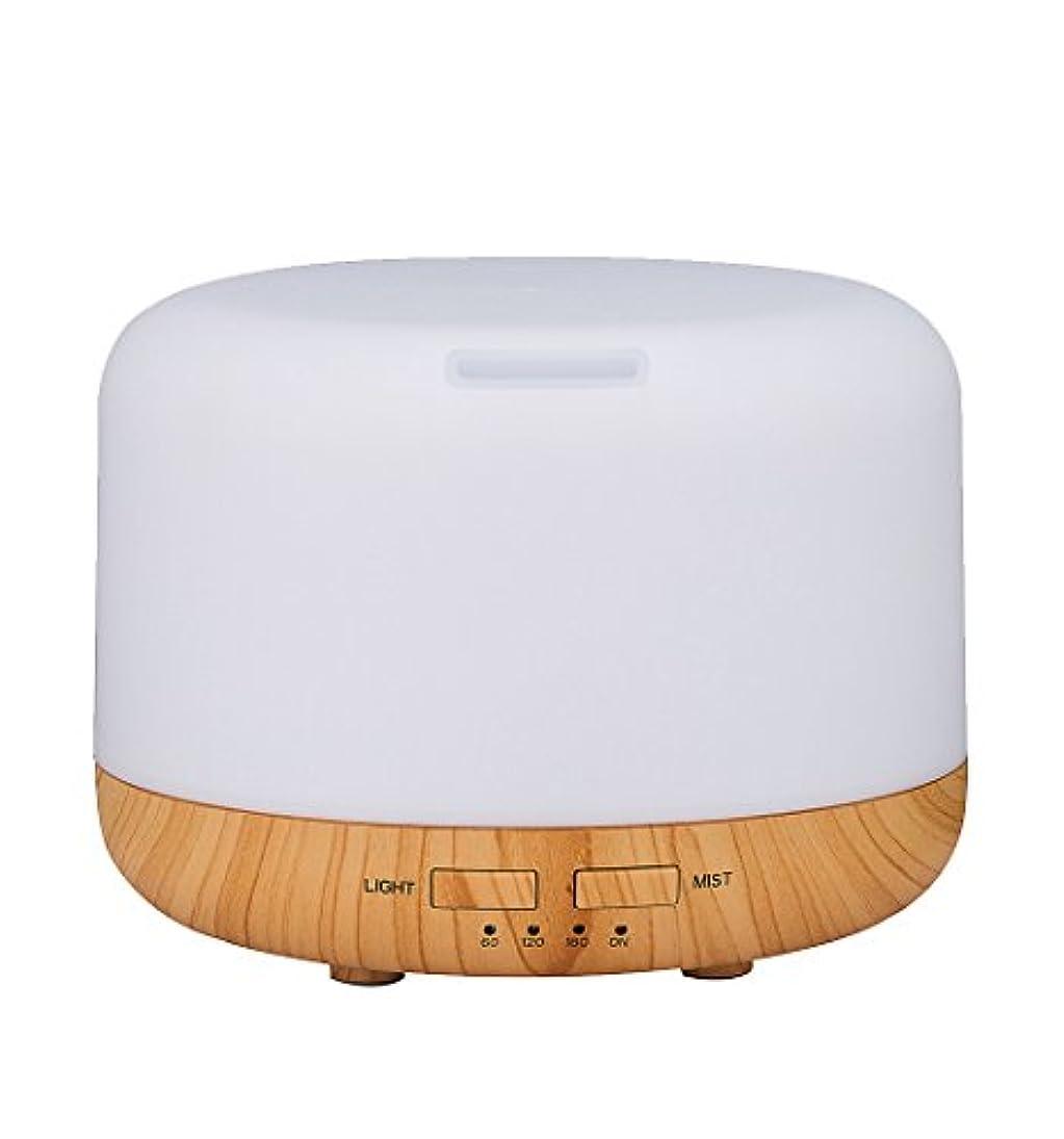 円形エンディング薬Simple Life アロマディフューザー 超音波式 加湿器 400ml 7色変換LED搭載 木目調 アロマライト (ホワイト)