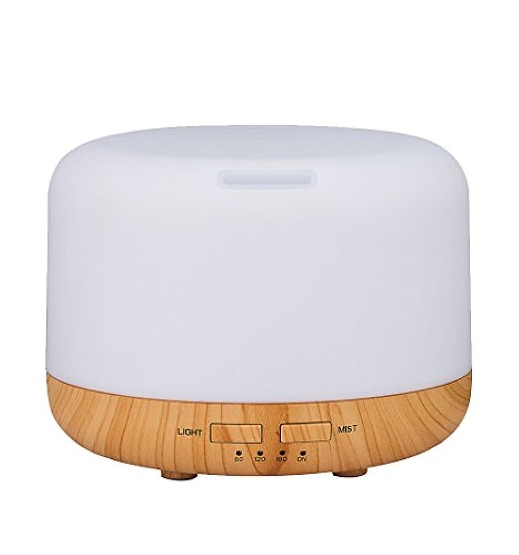 Simple Life アロマディフューザー 超音波式 加湿器 400ml 7色変換LED搭載 木目調 アロマライト (ホワイト)