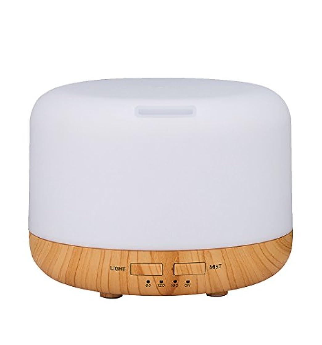 ホスト電子レンジご注意Simple Life アロマディフューザー 超音波式 加湿器 400ml 7色変換LED搭載 木目調 アロマライト (ホワイト)