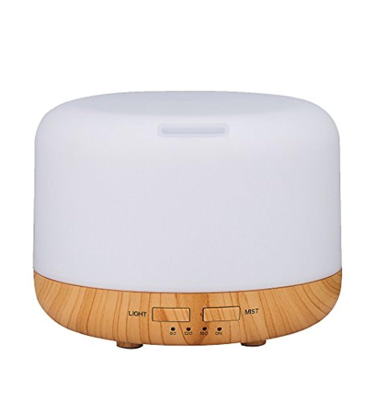 カーフ活性化する外交Simple Life アロマディフューザー 超音波式 加湿器 400ml 7色変換LED搭載 木目調 アロマライト (ホワイト)
