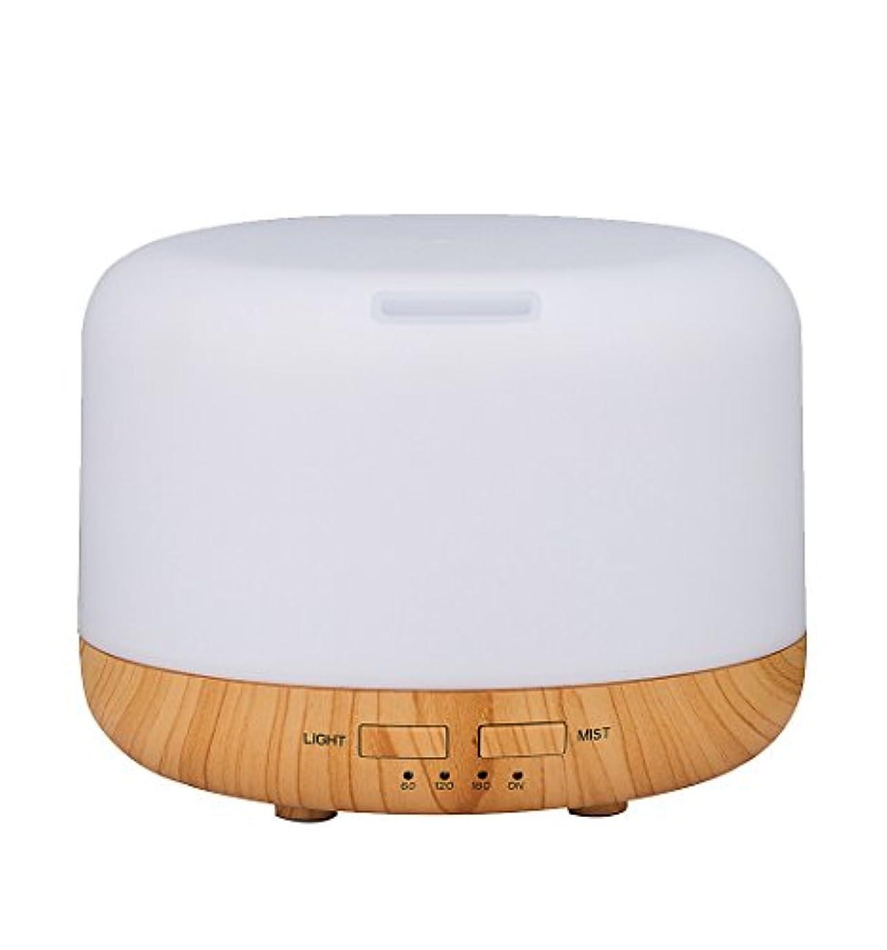 飢えたページェント十年Simple Life アロマディフューザー 超音波式 加湿器 400ml 7色変換LED搭載 木目調 アロマライト (ホワイト)