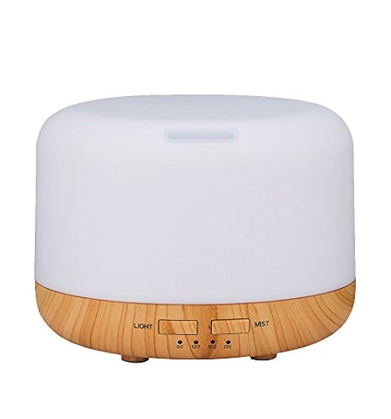 レバー伝説誰Simple Life アロマディフューザー 超音波式 加湿器 400ml 7色変換LED搭載 木目調 アロマライト (ホワイト)