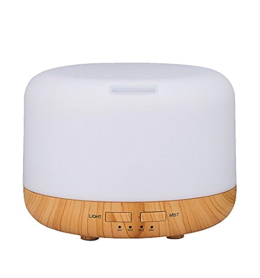 雇う休日メルボルンSimple Life アロマディフューザー 超音波式 加湿器 400ml 7色変換LED搭載 木目調 アロマライト (ホワイト)
