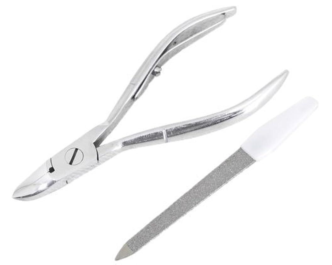 ただ代わって楽しませるニッパー型爪切り 爪仕上げヤスリ付 F-21 (スミカマ)