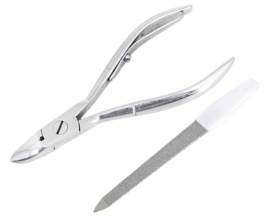 取り戻す準備ができてそばにニッパー型爪切り 爪仕上げヤスリ付 F-21 (スミカマ)