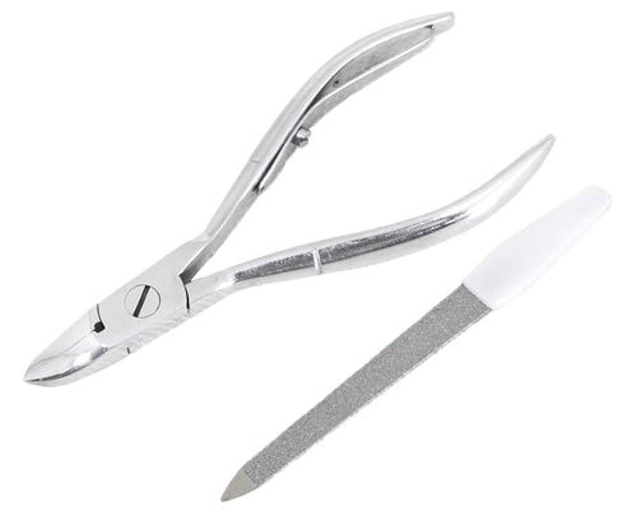 誤解を招く血まみれの聡明ニッパー型爪切り 爪仕上げヤスリ付 F-21 (スミカマ)