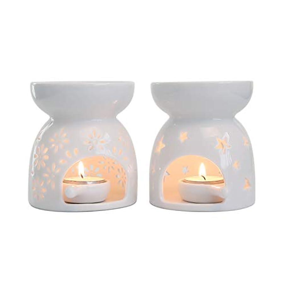 寄付する八はっきりとRachel's Choice 陶製 アロマ ランプ ディフューザー アロマキャンドル キャンドルホルダー 花形&星形 ホワイト 2点セット