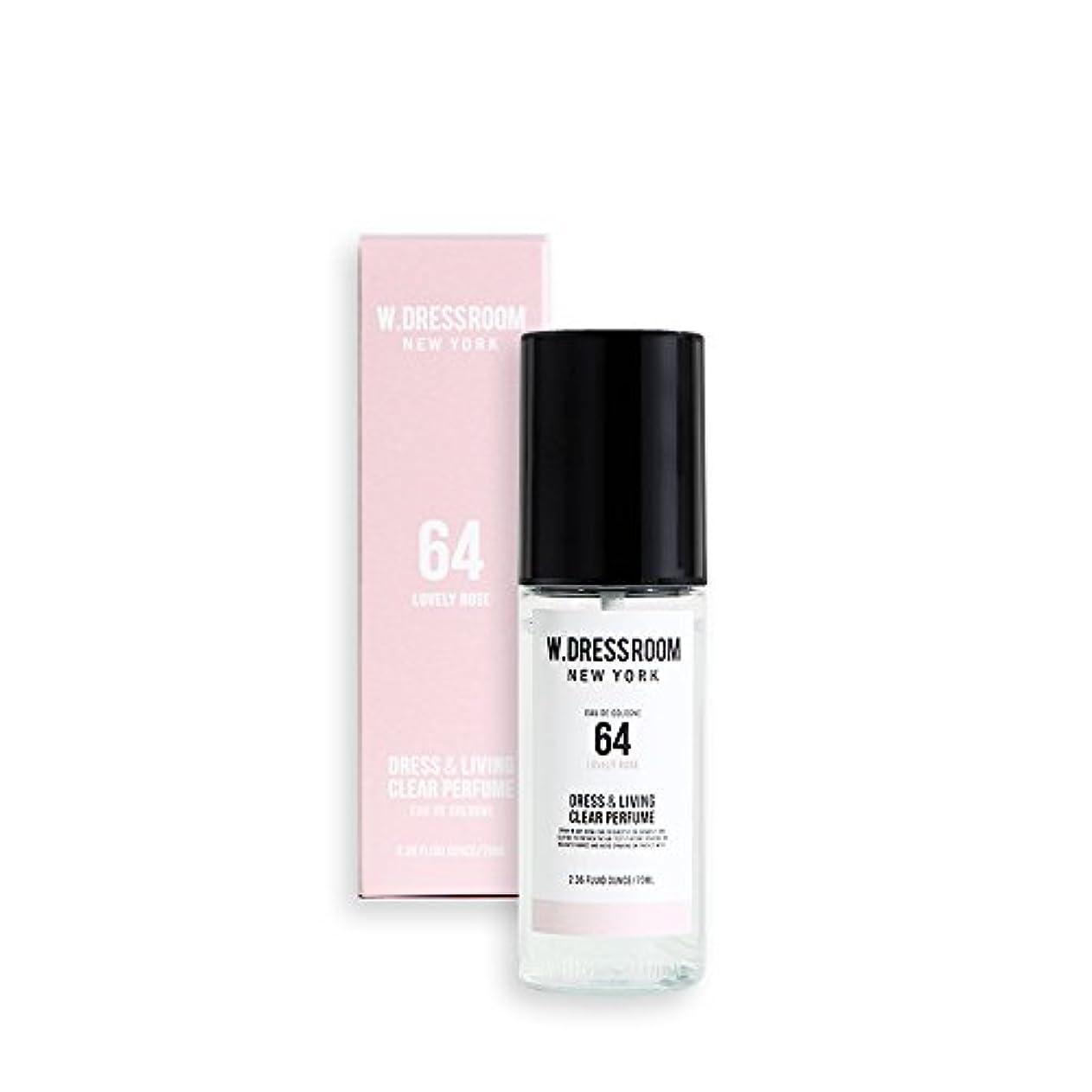 無秩序破壊コースW.DRESSROOM Dress & Living Clear Perfume 70ml/ダブルドレスルーム ドレス&リビング クリア パフューム 70ml (#No.64 Lovely Rose) [並行輸入品]
