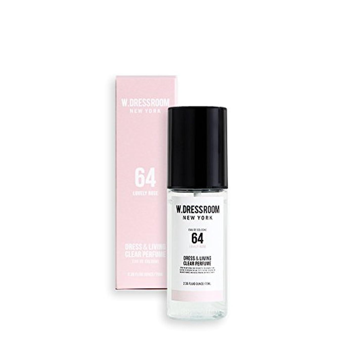 かかわらず感情進化するW.DRESSROOM Dress & Living Clear Perfume 70ml/ダブルドレスルーム ドレス&リビング クリア パフューム 70ml (#No.64 Lovely Rose) [並行輸入品]