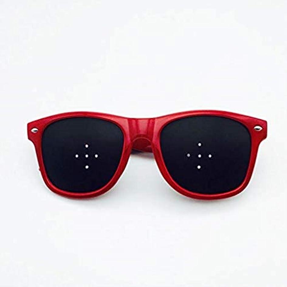 間ハシーうんピンホールメガネ、アイズエクササイズアイサイトビジョンメガネの改善ビジョンケアメガネ近視の防止メガネの改善