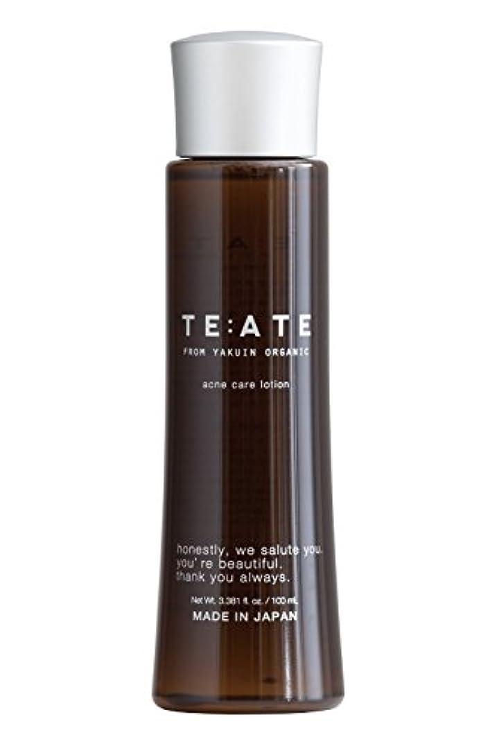 報復する意図する高いTE:ATE (テアテ) ニキビケア 化粧水 (医薬部外品)