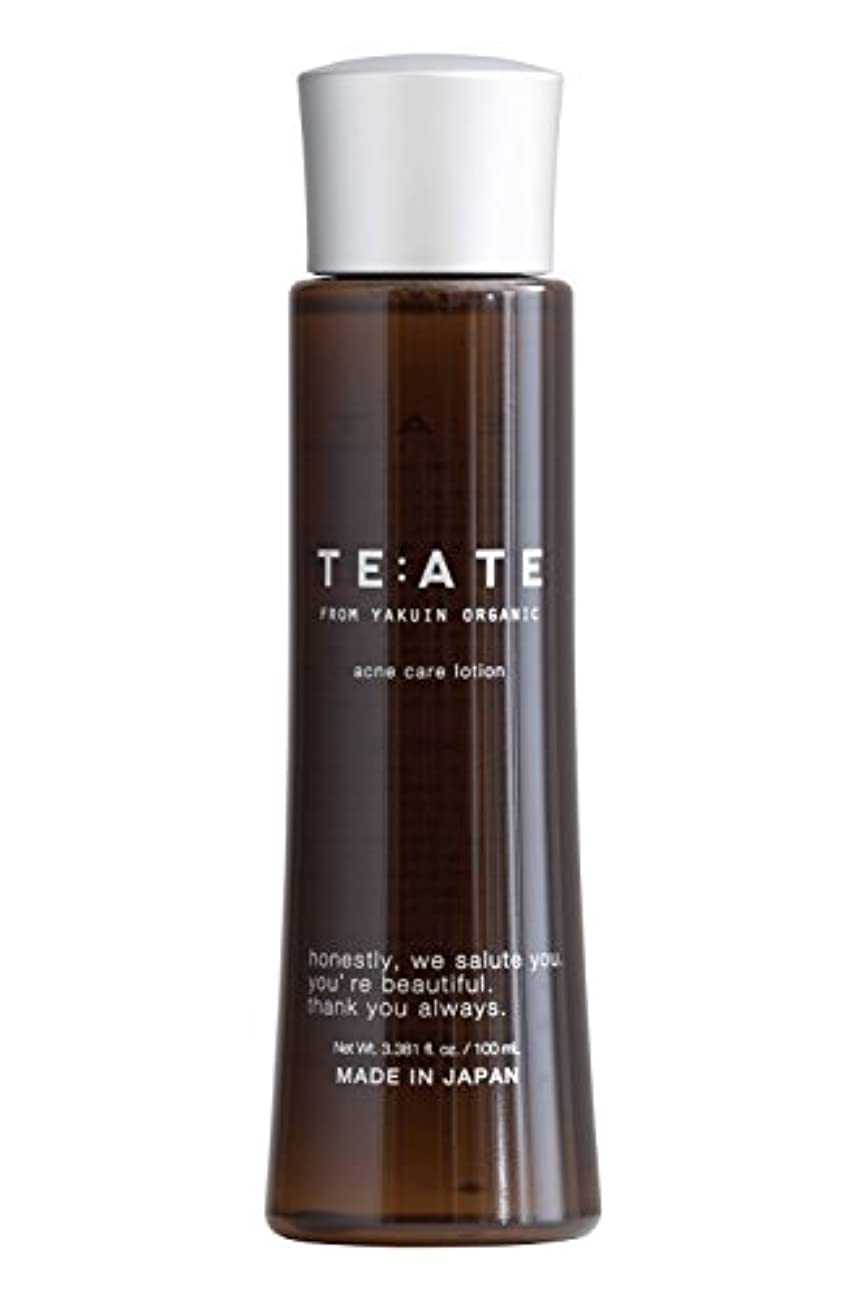 TE:ATE (テアテ) ニキビケア 化粧水 (医薬部外品)