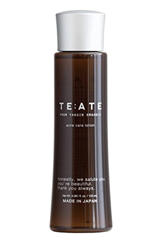 家具ジャンプするくすぐったいTE:ATE (テアテ) ニキビケア 化粧水 (医薬部外品)