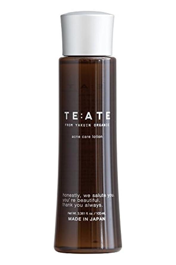 病的手紙を書く受信TE:ATE (テアテ) ニキビケア 化粧水 (医薬部外品)