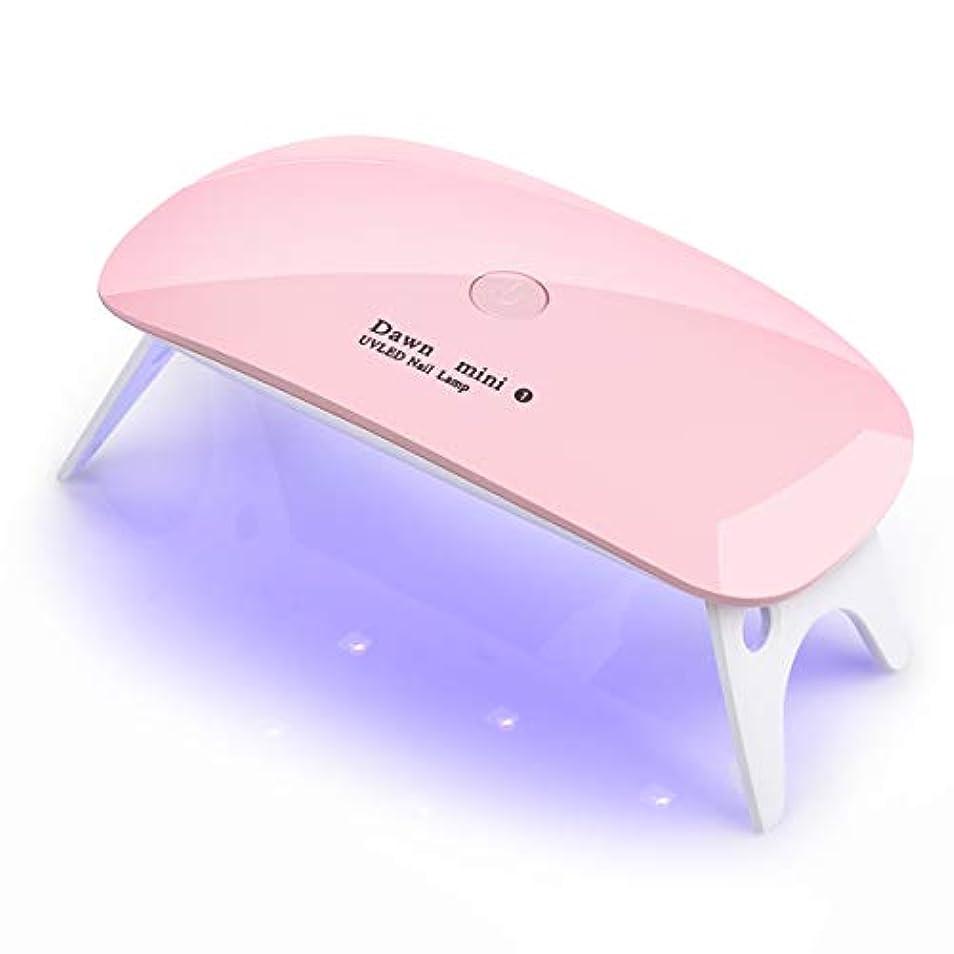 小人インデックス終点LEDネイルドライヤー UVライト Foloda タイマー設定可能 折りたたみ式手足とも使える 人感センサー式 LED 硬化ライト UV と LEDダブルライト ジェルネイル用 ホワイト (ピンク)