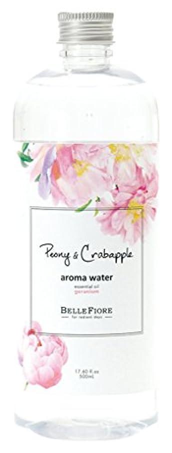 黙認する部分的にスリルノルコーポレーション アロマウォーター 加湿器 用 500ml ピオニー & クラブアップル の香り OA-BLE-2-1