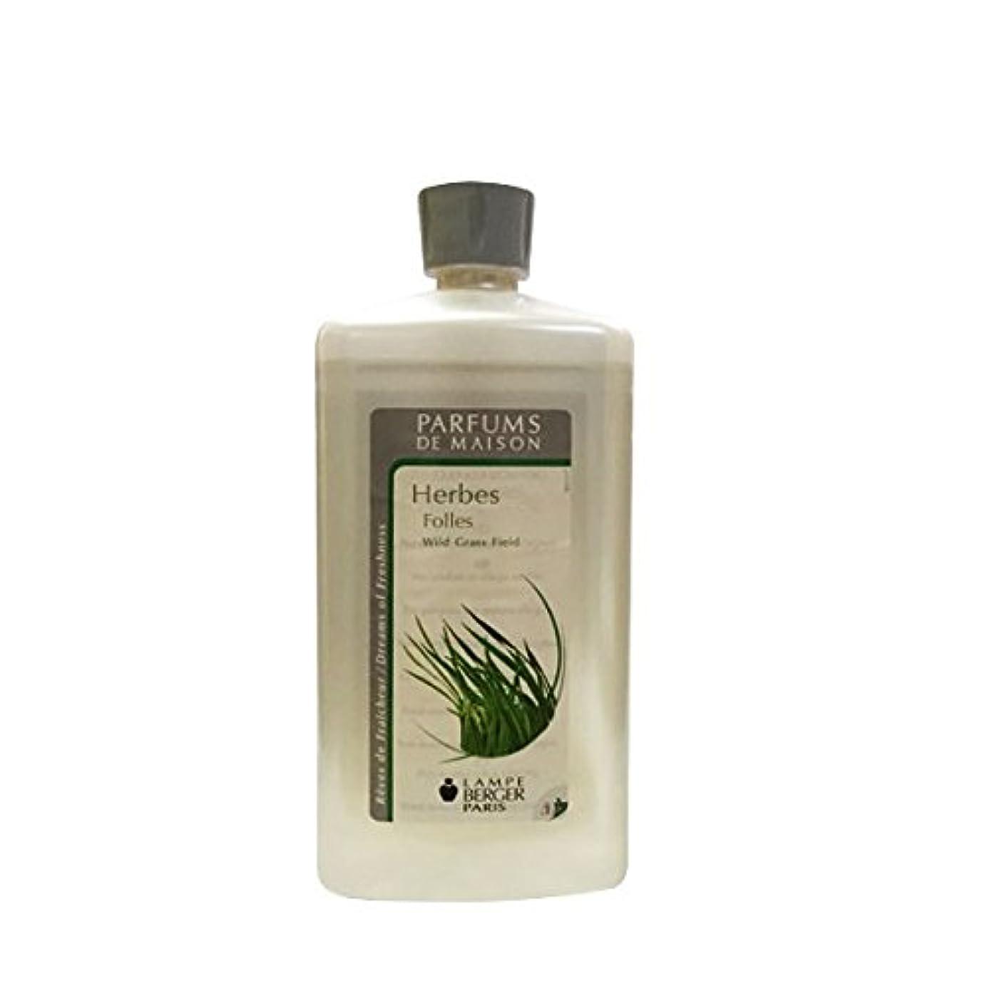 適度に奨励摂氏ランプベルジェオイル(草原の風)Herbes Folles / Wild Grass Field