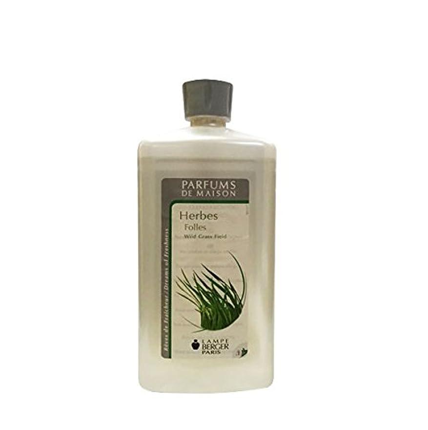 ゴールドセンター喜びランプベルジェオイル(草原の風)Herbes Folles / Wild Grass Field