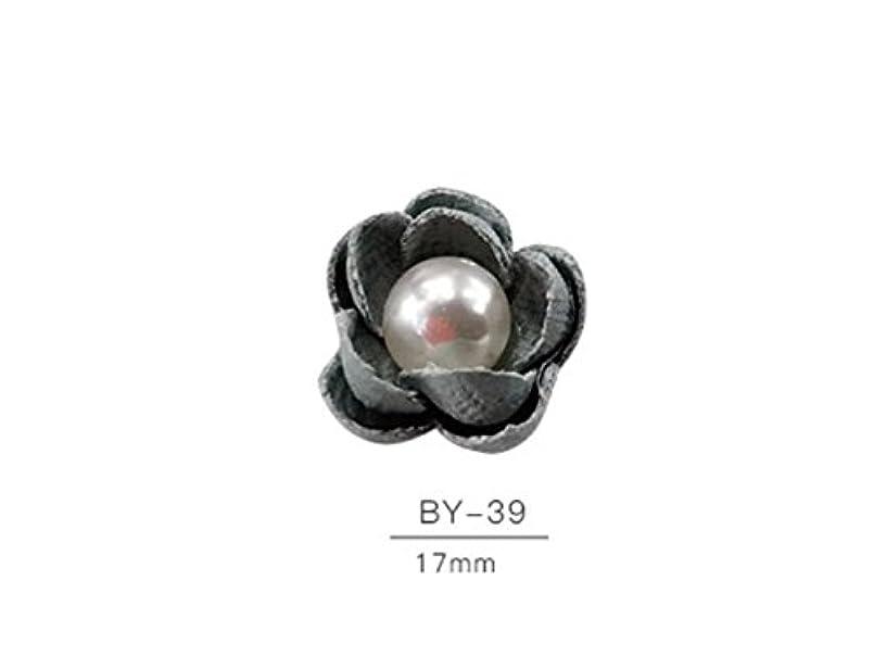 くつろぐ桃経営者Osize 2個のカラフルなネイルアート樹脂真珠の宝石類ファブリックネイルアートデコレーションネイルステッカー(ダークグリーン)