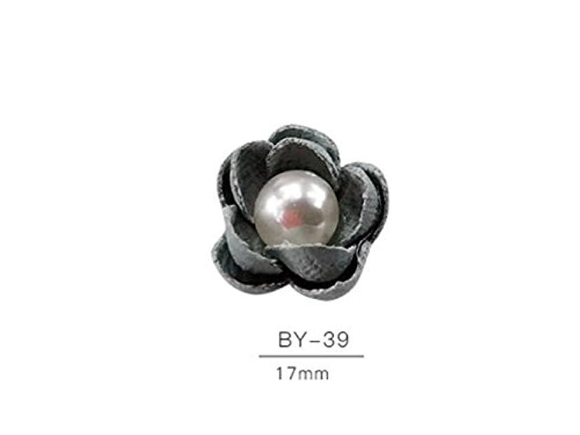 レーダー究極の行政Osize 2個のカラフルなネイルアート樹脂真珠の宝石類ファブリックネイルアートデコレーションネイルステッカー(ダークグリーン)