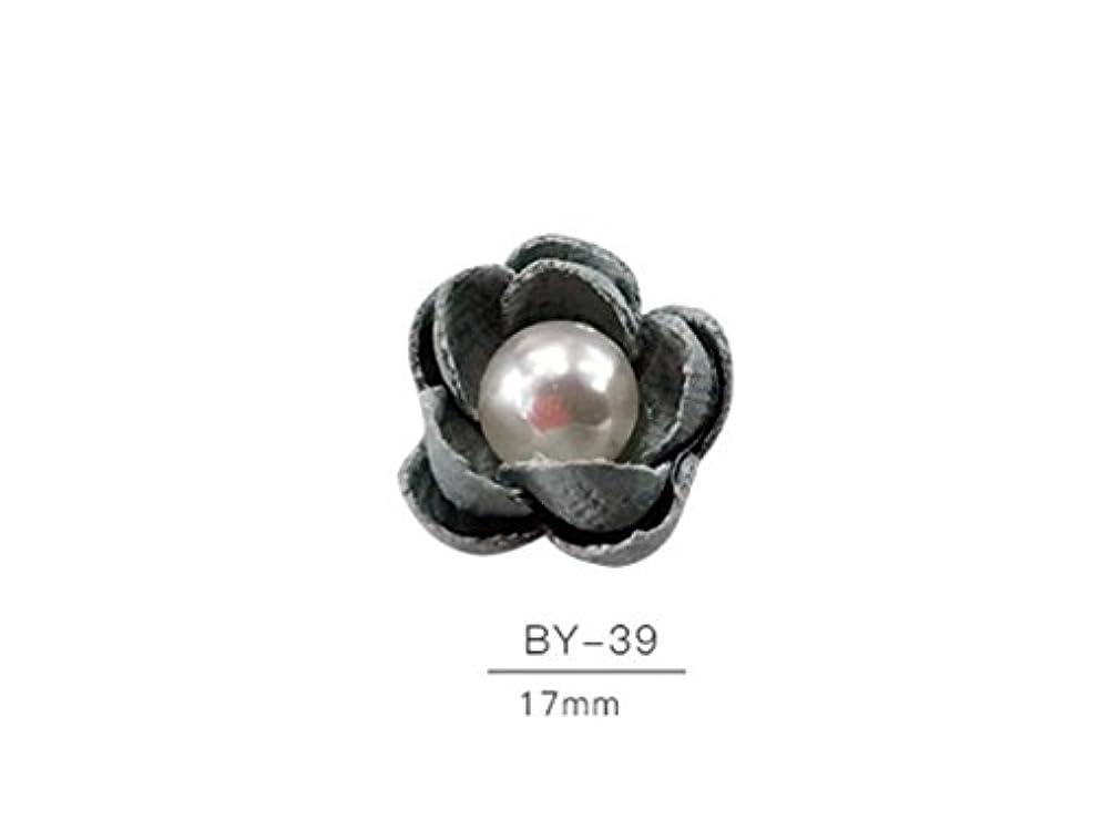 性的怖がらせるかなりのOsize 2個のカラフルなネイルアート樹脂真珠の宝石類ファブリックネイルアートデコレーションネイルステッカー(ダークグリーン)