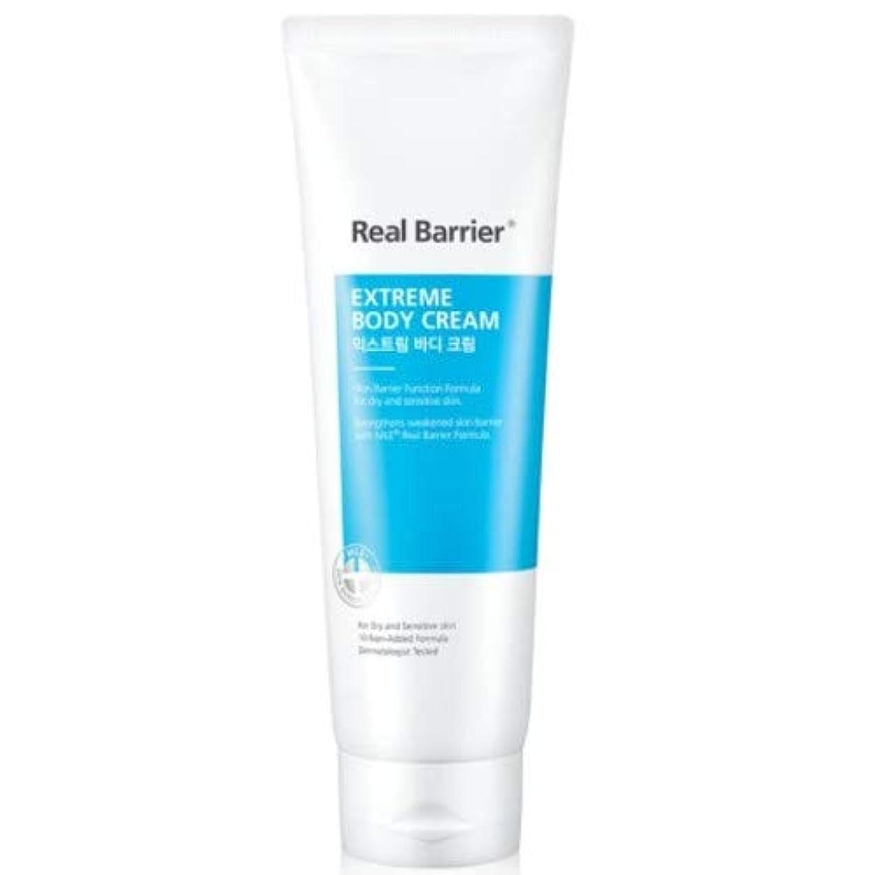 銃サーフィン初心者ATOPALM Real Barrier?エクストリームボディークリーム250g / ATOPALM Real Barrier Extreme Body Cream [並行輸入品]