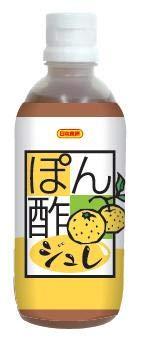 ぽん酢ジュレ 540g 日本食研 業務用