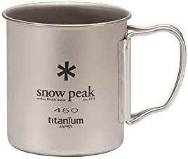 スノーピーク(snow peak) チタンシングルマグ450 MG-043
