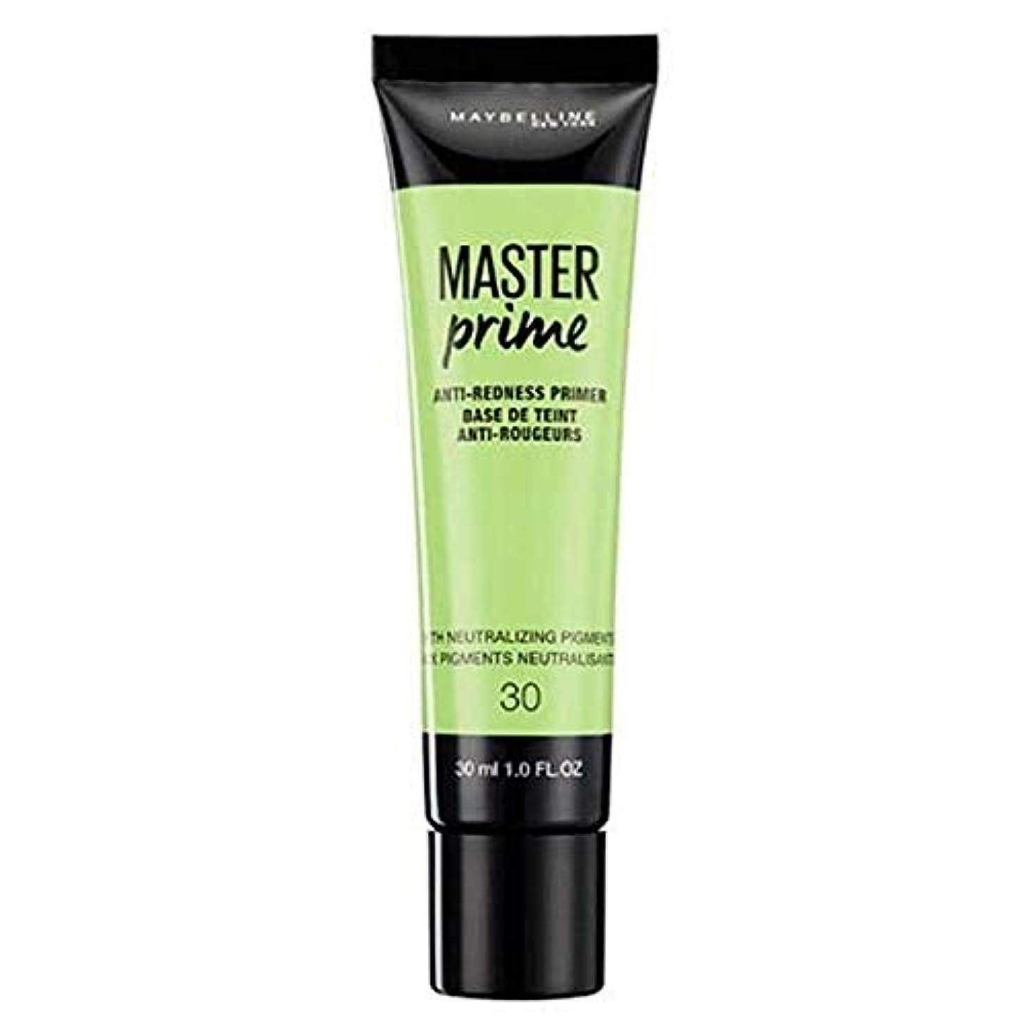 戦士中断要塞[Maybelline ] 30グリーンメイベリンマスタープライム抗赤みプライマー - Maybelline Master Prime Anti Redness Primer Green 30 [並行輸入品]