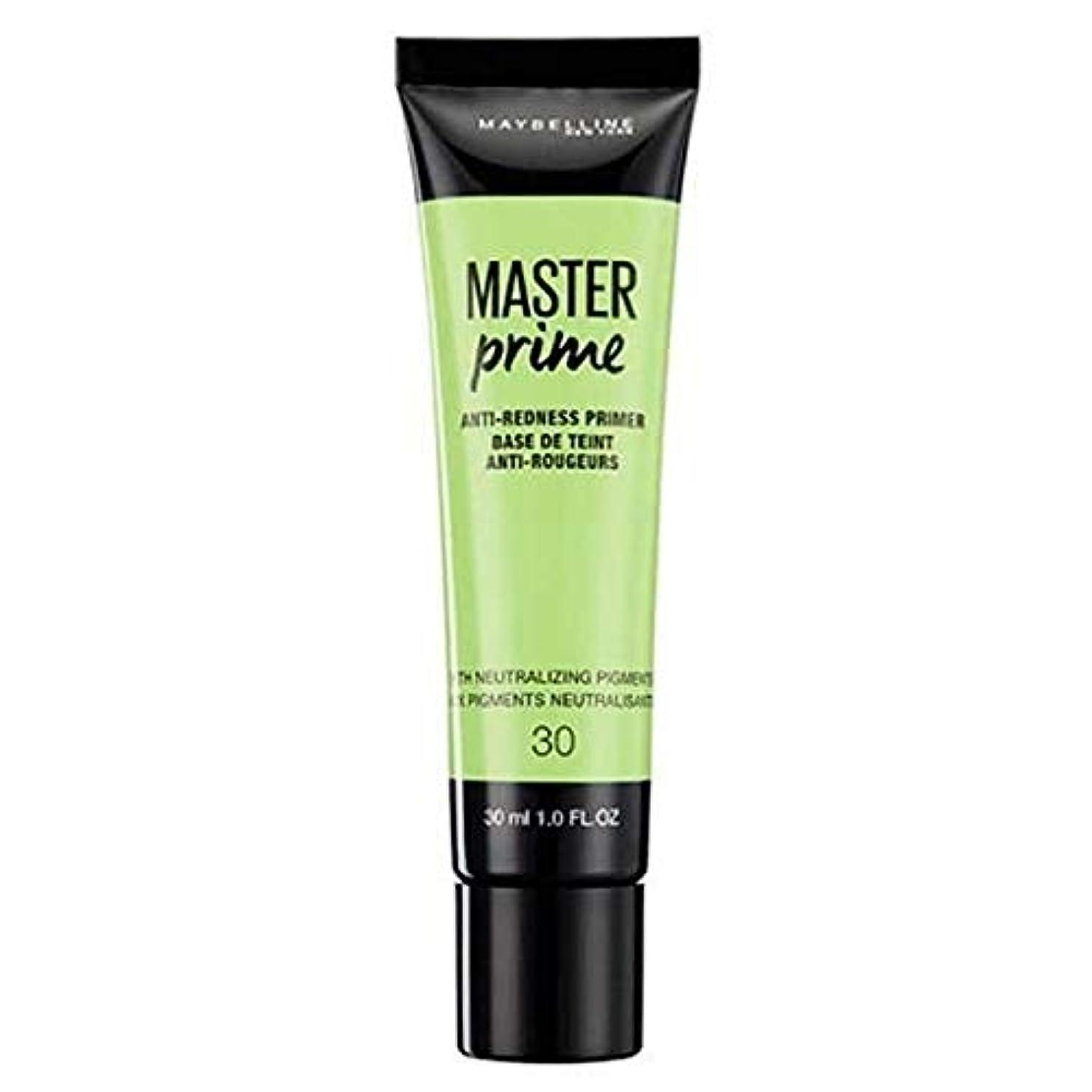 優遇即席フラッシュのように素早く[Maybelline ] 30グリーンメイベリンマスタープライム抗赤みプライマー - Maybelline Master Prime Anti Redness Primer Green 30 [並行輸入品]