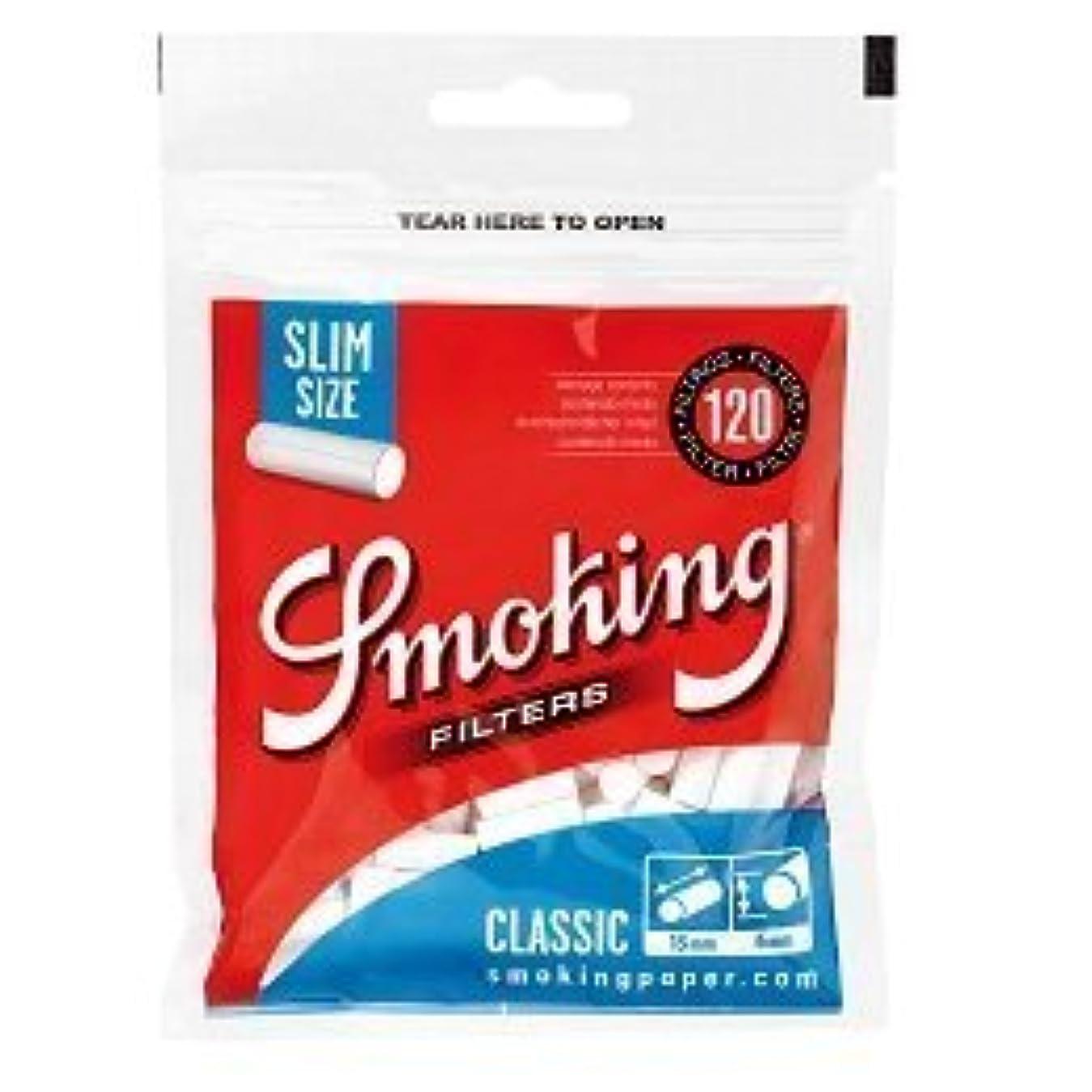 飲料合わせて鯨[smoking]スモーキング クラシック スリム フィルター 120個入り×2 手巻き タバコ 喫煙具