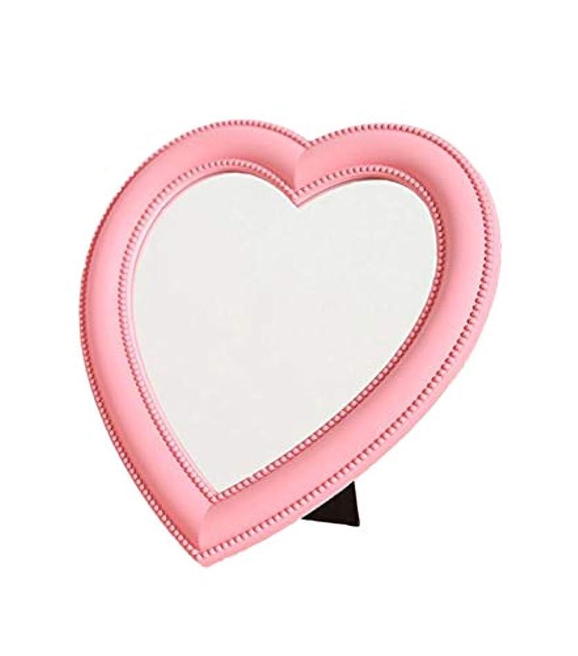睡眠恥首[ワズチヨ] 卓上 スタンド ミラー 鏡 ハート 型 デスクトップメイクアップミラー インテリア 壁 掛け 女の子 化粧 メイク アップ コンパクト プレゼント (ピンク)