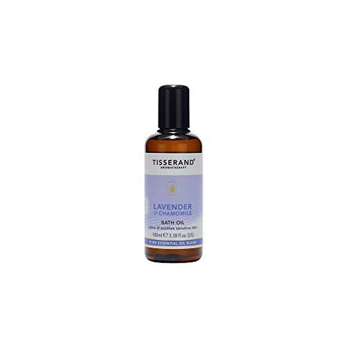 不利益検査パーツ[Tisserand] ティスランドアロマラベンダー&カモミールバスオイル100ミリリットル - Tisserand Aromatherapy Lavender & Chamomile Bath Oil 100ml [並行輸入品]