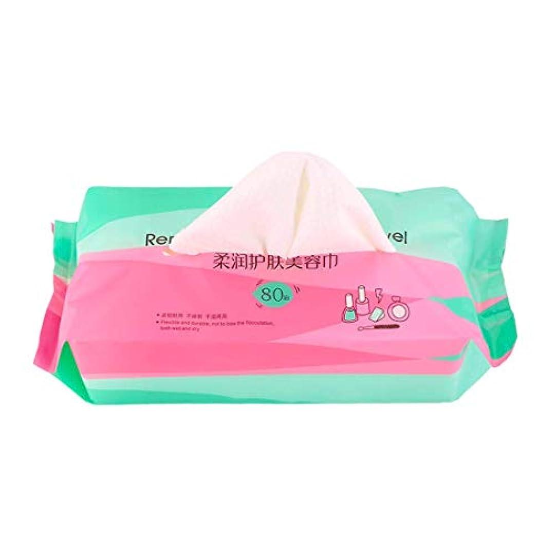 事実ローズフェードアウトスキンケア美容タオル車の使い捨てフェイスタオルポータブル美容院クレンジングタオル綿綿タオル