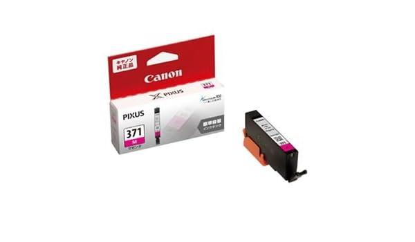 -純正品-・Canon・キャノン・インクカートリッジ・-0382C001・BCI-371M・マゼンタ-・