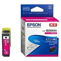(まとめ)エプソン インクカートリッジ マゼンタIB06MA 1個 【×3セット】 〈簡易梱包