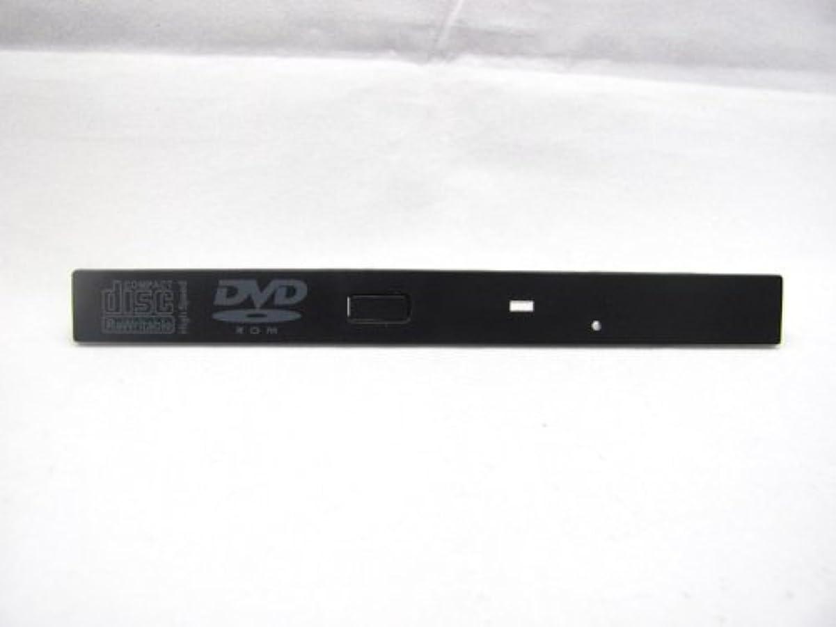 反抗おいしい歌う【com-003】DVD/CD-RW(Combo)用ベゼル 黒 内蔵12.7mmスリムドライブ対応 東芝用特殊規格
