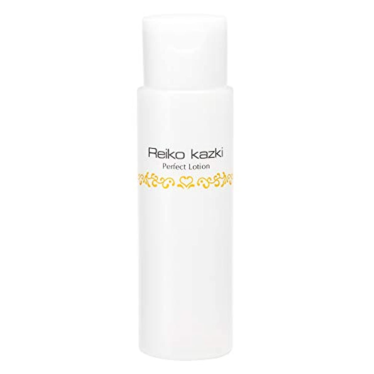 かづきれいこ パーフェクトローション (化粧水)